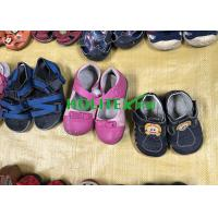 China Soft Second Hand Kids Shoes , Fashionable Used Leather Shoes For Childrens on sale