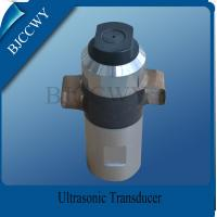 Immersible High Power Ultrasonic Transducer