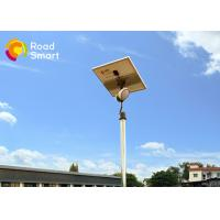 Quality High Performance 8W Solar LED Garden Lights With Adjustable Mono Panel for sale
