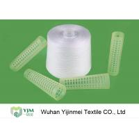 Quality 30S 30/2 Knotless Virgin Raw White Ring Spun 100 Polyester Yarn For Sewing Thread for sale