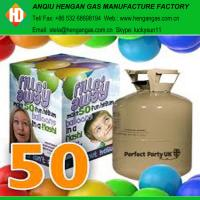 China helium tank and balloons on sale