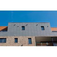 Fluorocarbon Fireproof Decorative Fiber Cement Board Exterior Wall Long Service Life