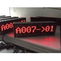 Buy Bank Service Center Waiting Room 4 Rows Queue Token Number Dot Matrix LED Main at wholesale prices