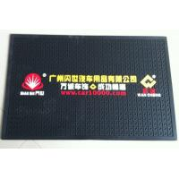 Quality Customized PVC Door Mat Rectangular Washable Door Mats Low Cadmium for sale