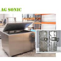 Quality Long 160cm Biggest Gas Turbine Parts Ultrasonic Industrial Cleaning Tank for sale