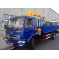 Quality Commercial XCMG 4 Ton Hydraulic Boom Truck Crane , 25 L/min with High Performance for sale