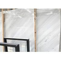 Quality Sevic Marble Slab and Tiles from Shuitou Low Price Xiamen Fast Service for sale