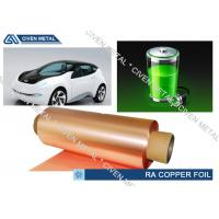 Quality 9um Double Matte ED Lithium Battery Anode Copper Foil Roll With High Peeling Strength for sale