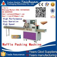 China TCZB-250 Nitrogen Air Filling Cake Croissant Bread egg yolk pie Packing Machine factory price on sale
