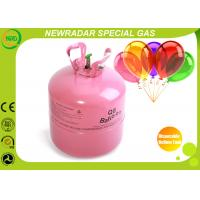 China CE Certificate Disposable Helium Tank / Helium Balloon Tank Customized on sale