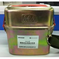 China ZH30 30minutes duration metal case Isolated Chemical Oxygen Self-Rescuer for sale