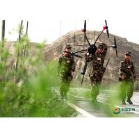 China Forest Fire Defense Use Hexacopter Uav Drone for Real time Surveillance and Patrol on sale