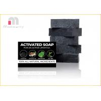 Quality Activated Charcoal Tea Tree Soap Bar Safe On Dry , Oily Or Combination Skin for sale