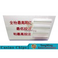 Quality Baccarat Dedicated Casino Game Accessories Poker Game Table Bet Limit Sign for sale