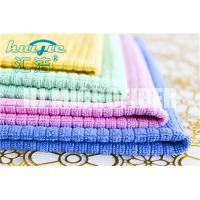 Buy cheap MIcrofiber Weft Knitted Hand Towel home use kitchen stripe cleaning towel super soft from Wholesalers