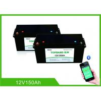 Quality Series Connection Residential Battery Storage Systems 12V150Ah 150 A Discharge for sale