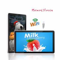Buy cheap Android 32 Inch Wall Mount Lcd Display 8GB Storage WIFI 3G LAN Network Built - from wholesalers