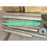 Quality inconel 625 bar for sale