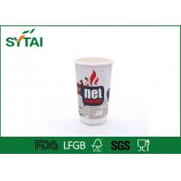 Large Capacity 12 Oz Healthy Double Wall Paper Cups For
