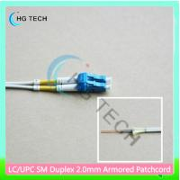 China Duplex LC/LC Armored Patch Cord Fiber Optic on sale