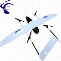 China Long range 2kg payload surveillance mapping monitoring uav drones with hd camera and image transmission on sale