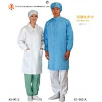 Buy cheap Anti Static Esd Safe Clothing With Coat / Underwear / Dress Medical Surgical Accessories from Wholesalers