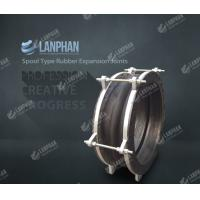 Buy cheap Hot selling Lanphan Industry Spool Type Rubber Expansion Joints from wholesalers