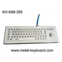 Quality Desktop Rugged Metal Industrial Computer Keyboard with Trackball Mouse for sale