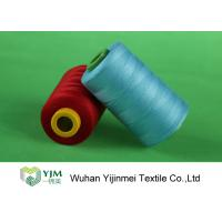 Quality Z Twist / S Twist Industrial Polyester Sewing Thread Dyed Yarn 100% PES High Tenacity for sale