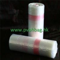 China Fully dissolvable laundry bag for infection control in hospitals on sale