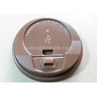 Quality Food Grade Brown Dome Paper Cup Lid 80mm / 90mm No Smell With Logo for sale