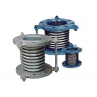 China Lateral Type Metal Single Axial Expansion Joints Stainless Steel Compensator on sale