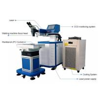 Quality Metal Micro Laser Welding Equipment / Dental Laser Welder Fast Cleaning for sale