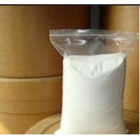 Quality Suvorexant higher purity,white powder,chemical medicine raw material,API for sale