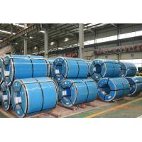 Quality 0.3mm 316 904L 316L 316Ti 201 202 304L 304 Stainless Steel Coil With 2B BA HL Finish for sale