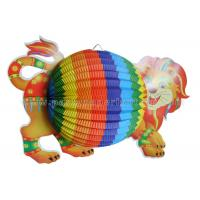 Quality Amusing Animal Paper Lanterns Bedroom Decor / Custom Paper Lanterns for sale