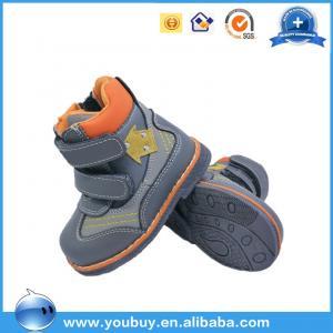 China Wholesale China Kids Shoes Company Baby Shoes Soft Sole on sale
