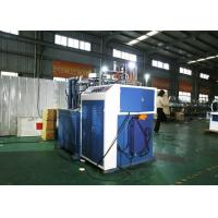 Quality 6 Watt Hot Food / Ice Cream Cup Lid Forming Machine With PLC Controlled for sale