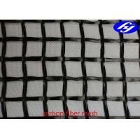Buy 20MM X 20MM Carbon Fiber Mesh Fabric Sustainable Concrete For Structure Reinforcement at wholesale prices