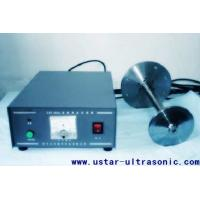 Quality Ultrasonic metal powder making, ultrasound powder making processor for sale