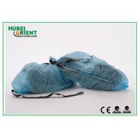 China 18 / 16 Non Woven Shoe Cover With Antistatic Strip , Disposable ESD Shoe Covers For Lab on sale