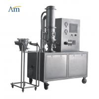 Quality LFB 200  Lab Pharmaceutical Granulation Equipments Fluid Bed Dryer Scale Mini 0.4-0.7 MPa Wurster Coating for sale