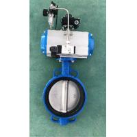 Quality single acting pneumatic butterfly  pneumatic control valves for sale