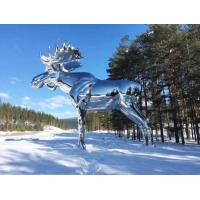 China Mirror Polished Metal Animal art sculpture,Stainless Steel Animal Sculpture for garden for sale