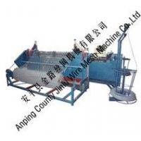 Quality Fully Automatic Diamond Wire Mesh (Chain Link Fence) Machine for sale