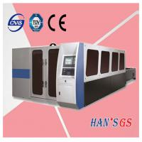 laser cutting machine for aluminum