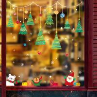 Buy cheap Shop Window Christmas Wall Stickers Decoration PVC Material Eco - Friendly from wholesalers