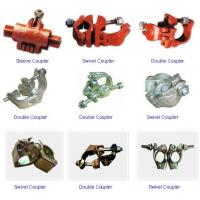 Buy cheap Fastener/ coupler from Wholesalers