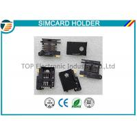 Quality 3.0mm PCB Mounting SIM Card Holder With Button Release TOP-SIM05 for sale