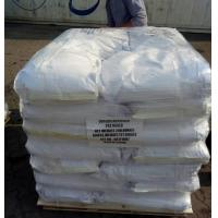 Buy Concrete Additive Polycarboxylate Ether Superplasticizer/PCE Liquid at wholesale prices